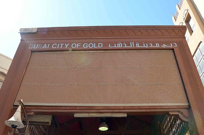 Dubaj Targ złota