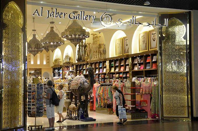 Dubaj Dubai Mall
