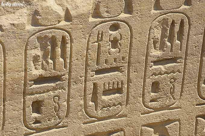 świątynia w Karnaku Egipt